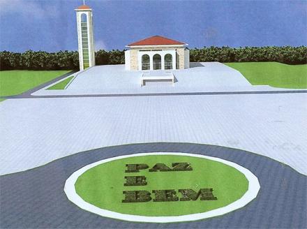 f-memorial-frei-damiao3